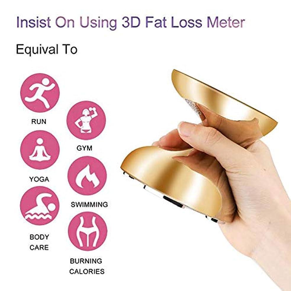 遺伝子ロッジ義務美容痩身ボディ楽器多機能 RF 超音波皮膚リフティング若返り脂肪バーナー高周波機器,Gold
