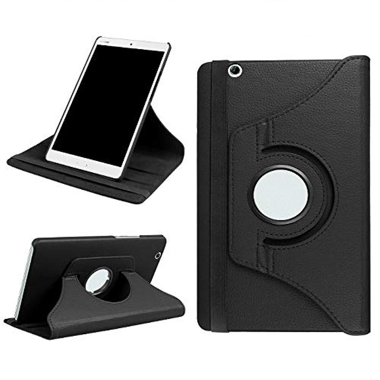 ヘッジ不承認マチュピチュwindykids 【保護フィルム 2枚 タッチペン付き】 amazon Fire HD 8 2018 ケース hd8 第8世代 カバー 黒 アマゾン キンドルファイア 2018年秋モデル スタンドケース 360度回転式 スタンド タブレットケース 2017 第7世代 タブレットケース Kindle-Fire-HD8,黒(4set)