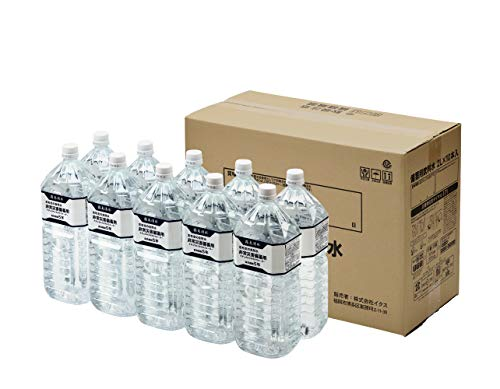 5年保存水 非常災害備蓄用箱入り 2L×10本