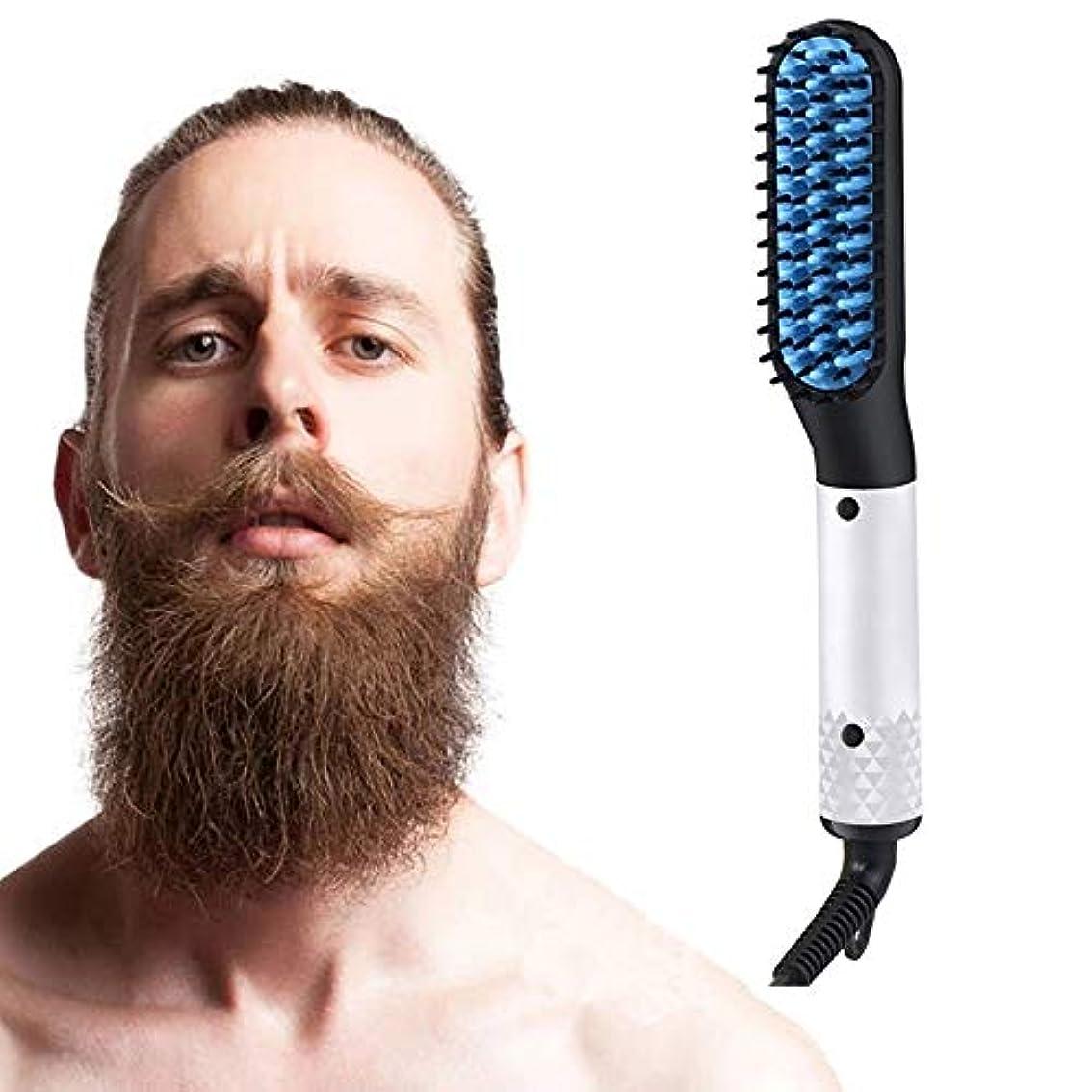 オプショナル発明する気配りのあるビアードストレイテナーくしストレートヘアブラシ電気温水イオンセラミック毛のストレートブラシは、より高速な暖房で、ホットツール髪フラットカーリング鉄は高速アンチゴールドとシェーピング