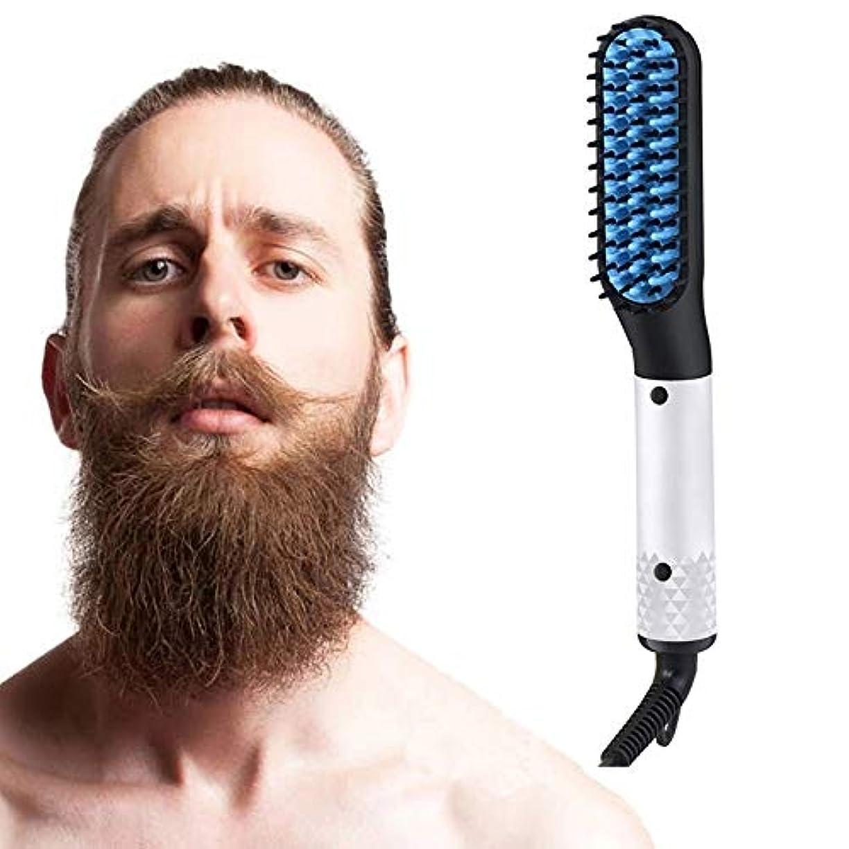 突き刺す暗殺曲げるビアードストレイテナーくしストレートヘアブラシ電気温水イオンセラミック毛のストレートブラシは、より高速な暖房で、ホットツール髪フラットカーリング鉄は高速アンチゴールドとシェーピング