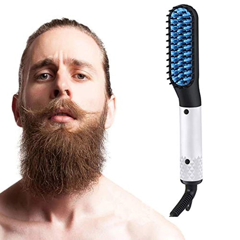 溶融法医学急降下ビアードストレイテナーくしストレートヘアブラシ電気温水イオンセラミック毛のストレートブラシは、より高速な暖房で、ホットツール髪フラットカーリング鉄は高速アンチゴールドとシェーピング