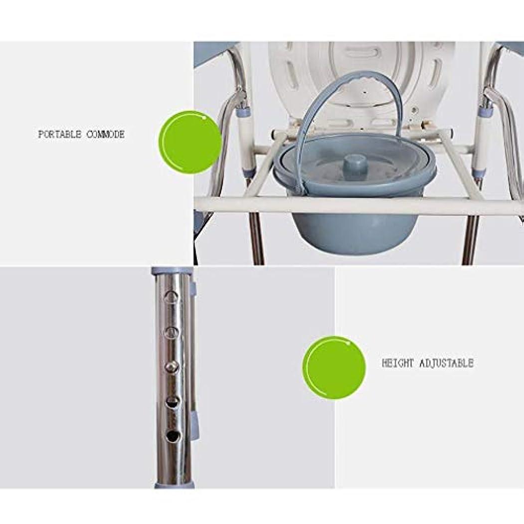 上級識別工業化するステンレス鋼折りたたみ椅子高さ調節可能な便座妊婦と高齢者に適した