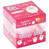 ブクブクアワー ソープボール 110g(ローズの香り) フレグランスソープボール