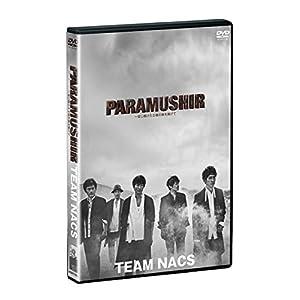 【早期購入特典あり】TEAM NACS 第16回公演PARAMUSHIR ~信じ続けた士魂の旗を掲げて DVD(特製A5クリアファイル1枚)