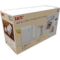 [UCC上島珈琲] ドリップポッド ミルクカップフォーマーセット パンナホワイト DP1-MCF30