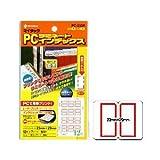 (業務用セット) ニチバン マイタック PC ラミネートインデックス 23×29mm 赤枠 【×2