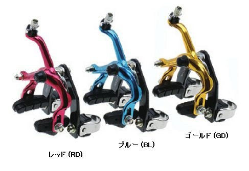 DIA-COMPE サンエスオリジナル 505 ピストブレーキセット 前輪用1セット (ピストバイク用ブレーキセット)東京サンエス 前用・丸フォーク・レッド(RD)