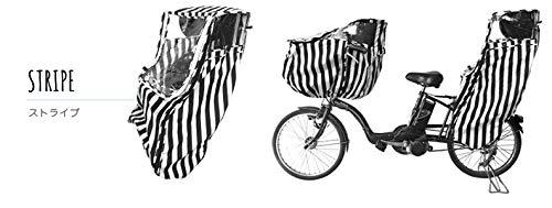 ユアーズアーミーワールド 自転車チャイルドシート レインカバ...