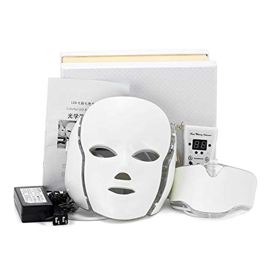 何か焼く嫌悪7色ledフェイシャルネックマスクでemsマイクロ電流led光子美容スパ