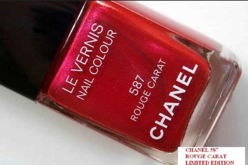 厚さ暗くするちっちゃいシャネル CHANEL ヴェルニ (ネイルエナメル) 587