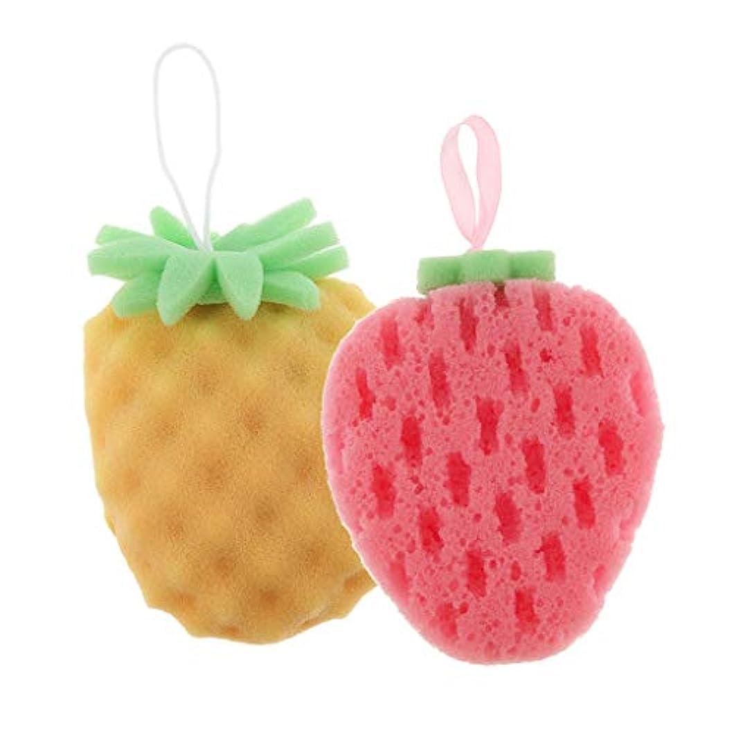 命令ヒューマニスティック夫婦Baoblaze 2個 バススポンジ ボディスポンジ 可愛い フルーツ 果物の形 子供 お風呂