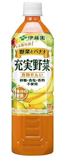 充実野菜 バナナミックス(野菜とバナナ) 930g ×12本
