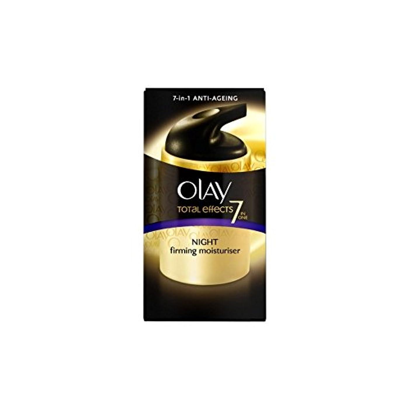 実り多いまあ雑多なオーレイトータルエフェクト保湿ナイトクリーム(50ミリリットル) x4 - Olay Total Effects Moisturiser Night Cream (50ml) (Pack of 4) [並行輸入品]