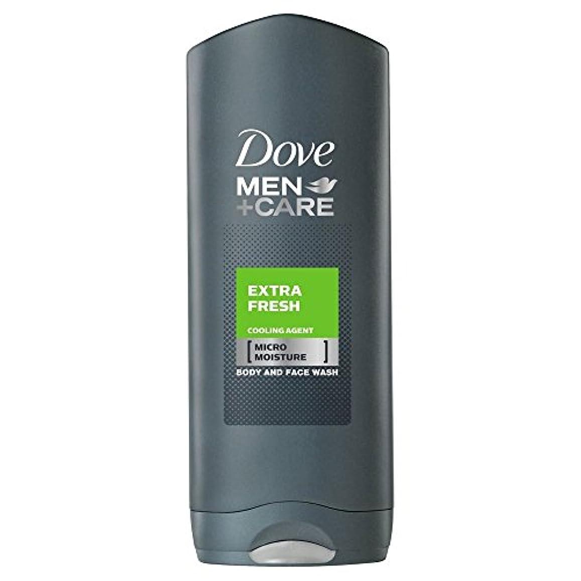 傀儡コインランドリーポーンDove Men + Care Body & Face Wash - Extra Fresh (250ml) 鳩の男性は+ボディと洗顔ケア - 余分な新鮮な( 250ミリリットル)を [並行輸入品]