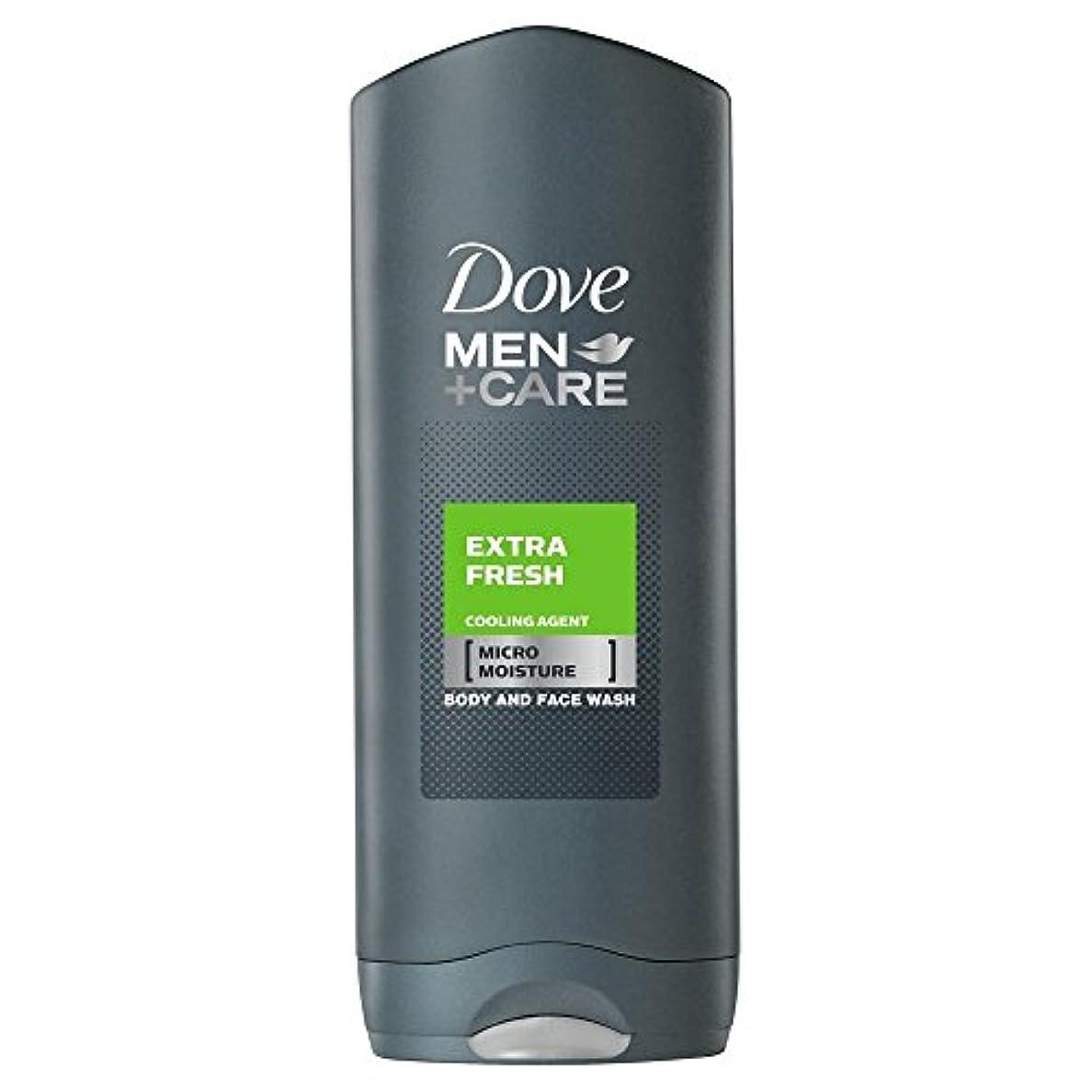 神秘的な毎回安心させるDove Men + Care Body & Face Wash - Extra Fresh (250ml) 鳩の男性は+ボディと洗顔ケア - 余分な新鮮な( 250ミリリットル)を [並行輸入品]