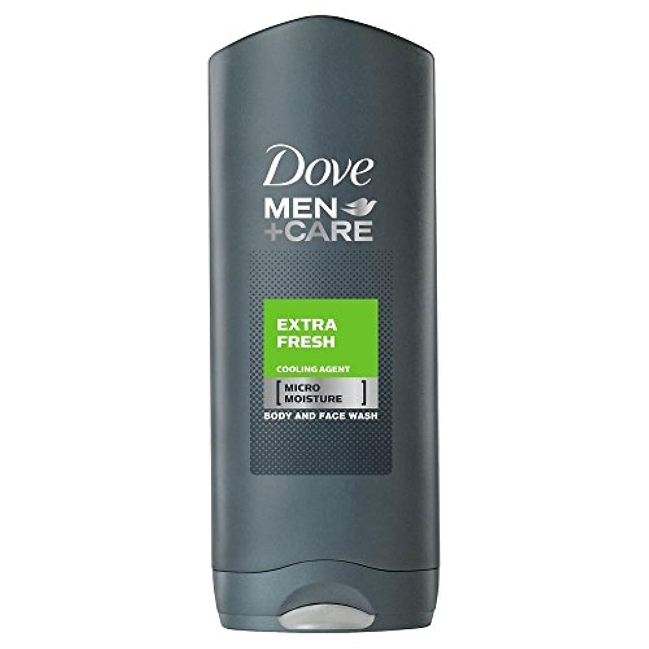 ポンドマリン日付Dove Men + Care Body & Face Wash - Extra Fresh (250ml) 鳩の男性は+ボディと洗顔ケア - 余分な新鮮な( 250ミリリットル)を [並行輸入品]