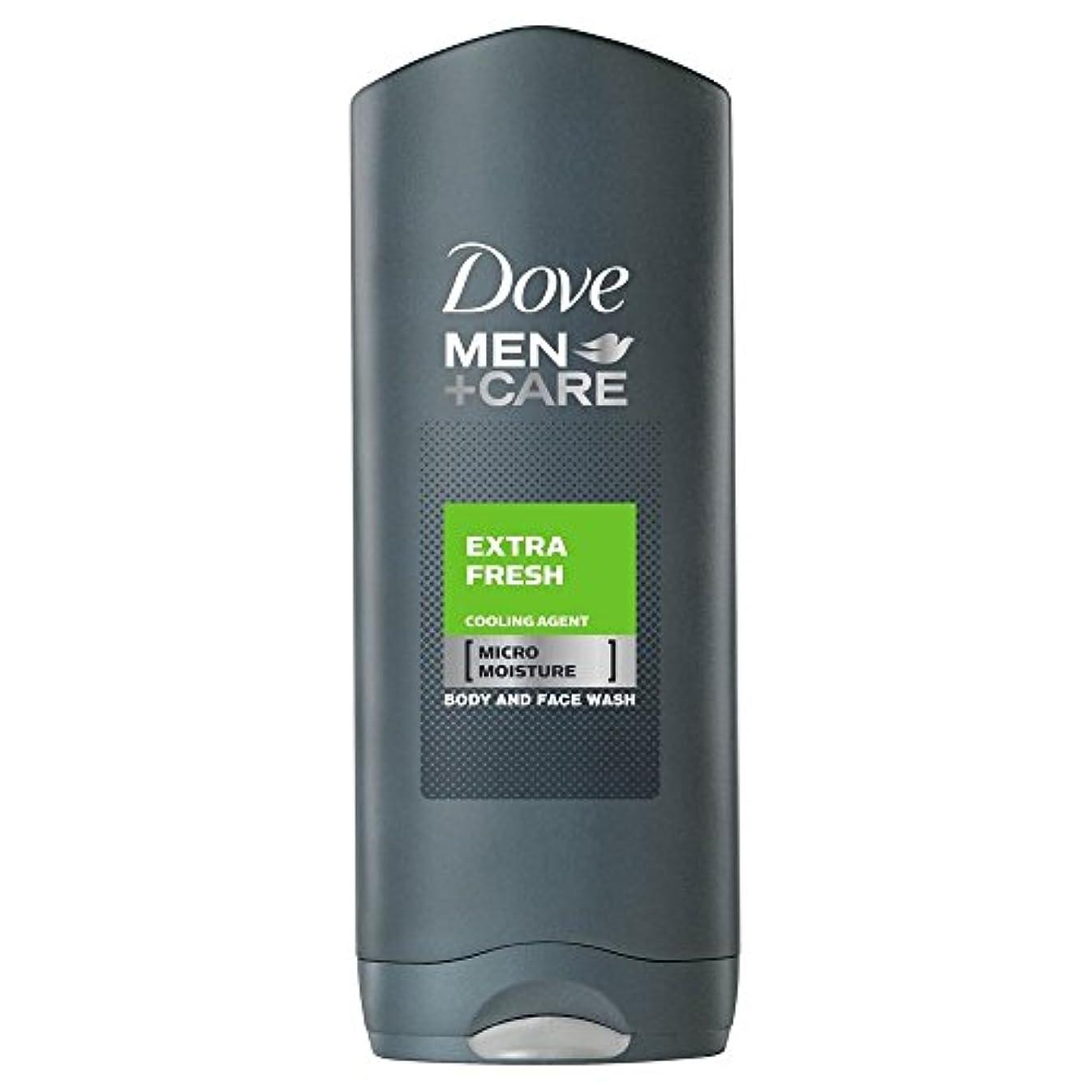 身元微生物迷惑Dove Men + Care Body & Face Wash - Extra Fresh (250ml) 鳩の男性は+ボディと洗顔ケア - 余分な新鮮な( 250ミリリットル)を [並行輸入品]