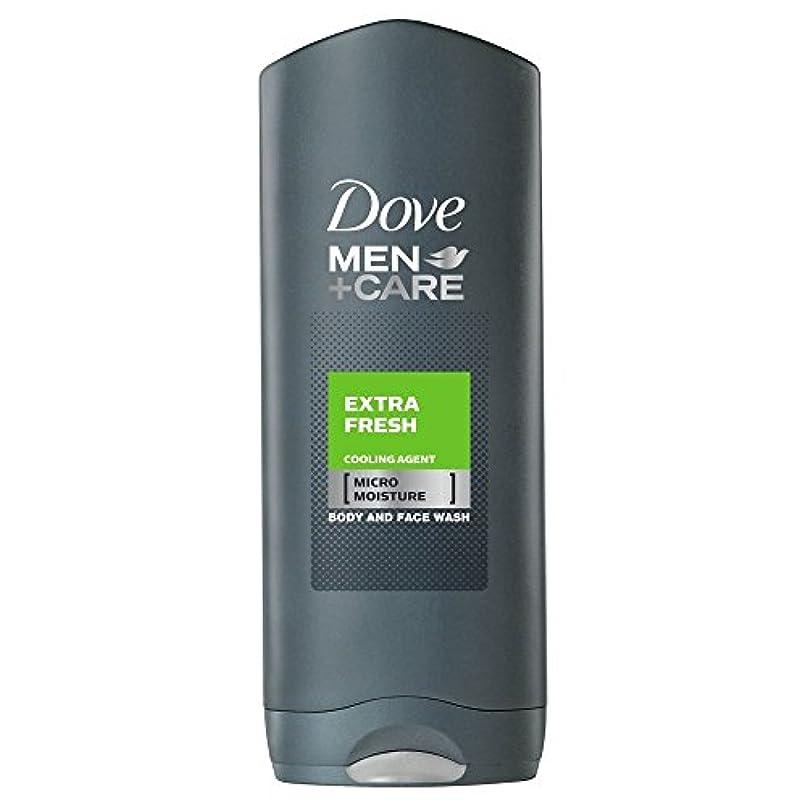 緯度うなり声通常Dove Men + Care Body & Face Wash - Extra Fresh (250ml) 鳩の男性は+ボディと洗顔ケア - 余分な新鮮な( 250ミリリットル)を [並行輸入品]