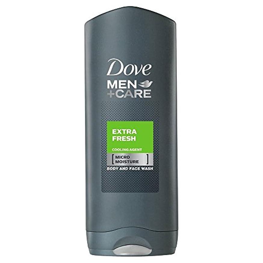 想定するアートおじさんDove Men + Care Body & Face Wash - Extra Fresh (250ml) 鳩の男性は+ボディと洗顔ケア - 余分な新鮮な( 250ミリリットル)を [並行輸入品]