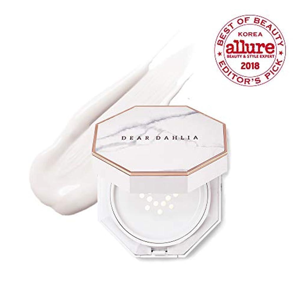年次アクセルお金ゴム[ディアダリア] Dear Dahliaサンクッションセット 紫外線カット SPF35PA++ 海外直商品Skin Paradise Tone-Up Sun Cushion 14ml