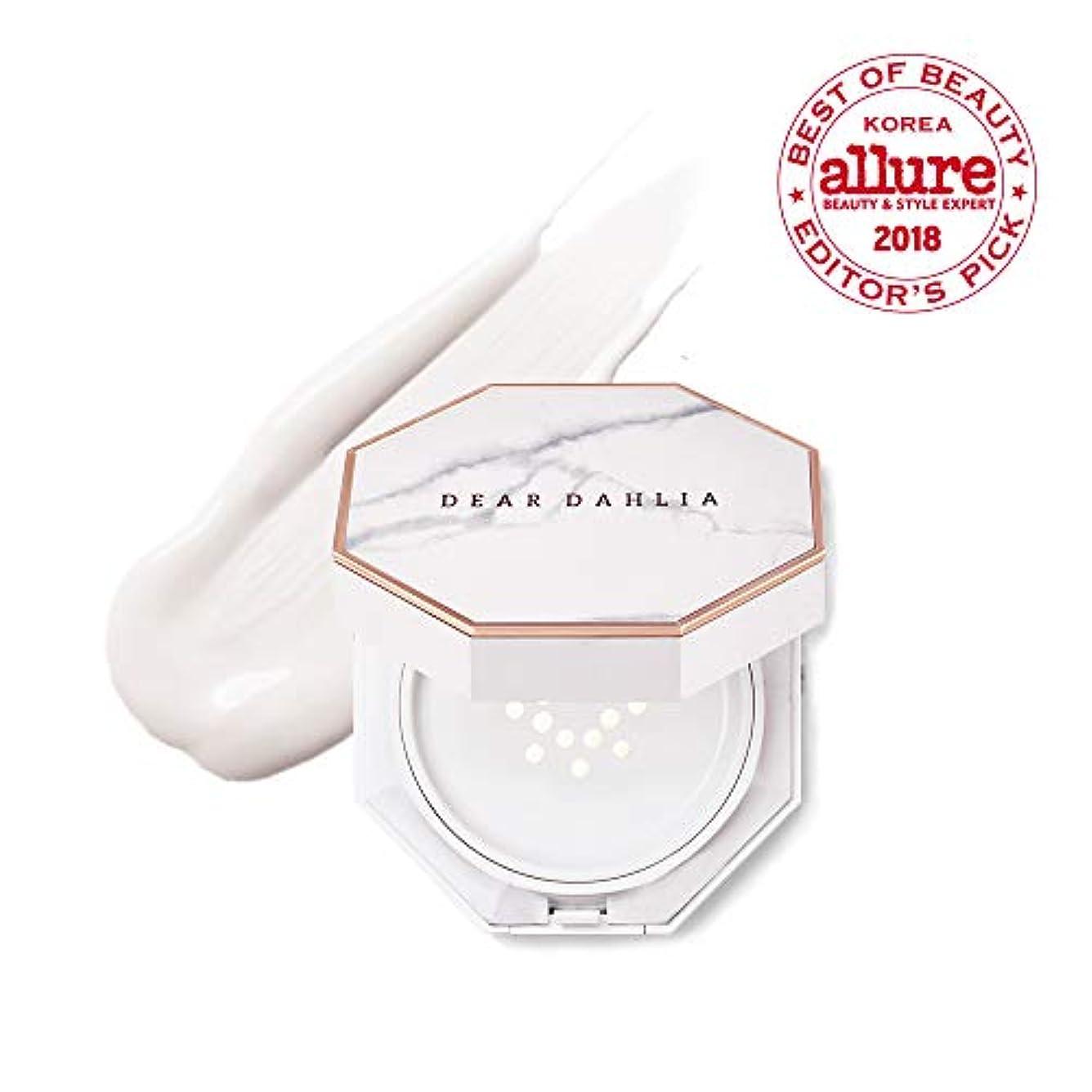あご増強する貫通する[ディアダリア] Dear Dahliaサンクッションセット 紫外線カット SPF35PA++ 海外直商品Skin Paradise Tone-Up Sun Cushion 14ml