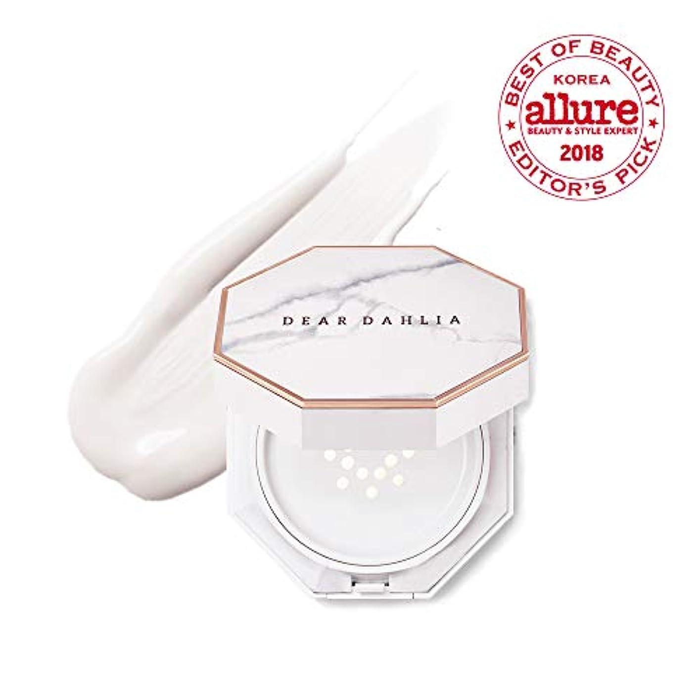 五配管工完了[ディアダリア] Dear Dahliaサンクッションセット 紫外線カット SPF35PA++ 海外直商品Skin Paradise Tone-Up Sun Cushion 14ml