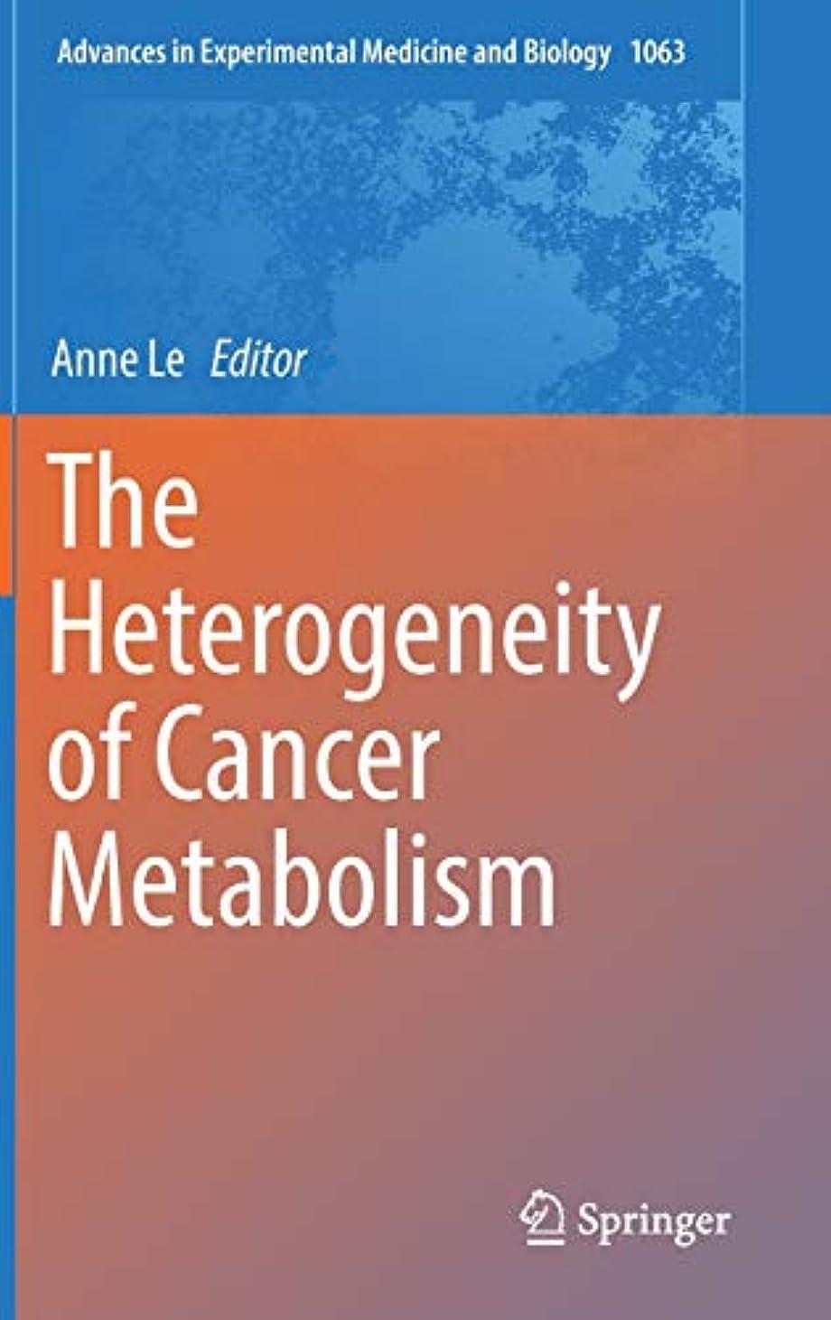エコーアライメントThe Heterogeneity of Cancer Metabolism (Advances in Experimental Medicine and Biology)