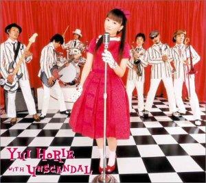スクールランブル OP テーマ 「スクランブル」 (初回限定盤) / 堀江由衣 with UNSCANDAL