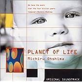 NHKスペシャル 生命 40億年はるかな旅 オリジナル・サウンドトラックIII
