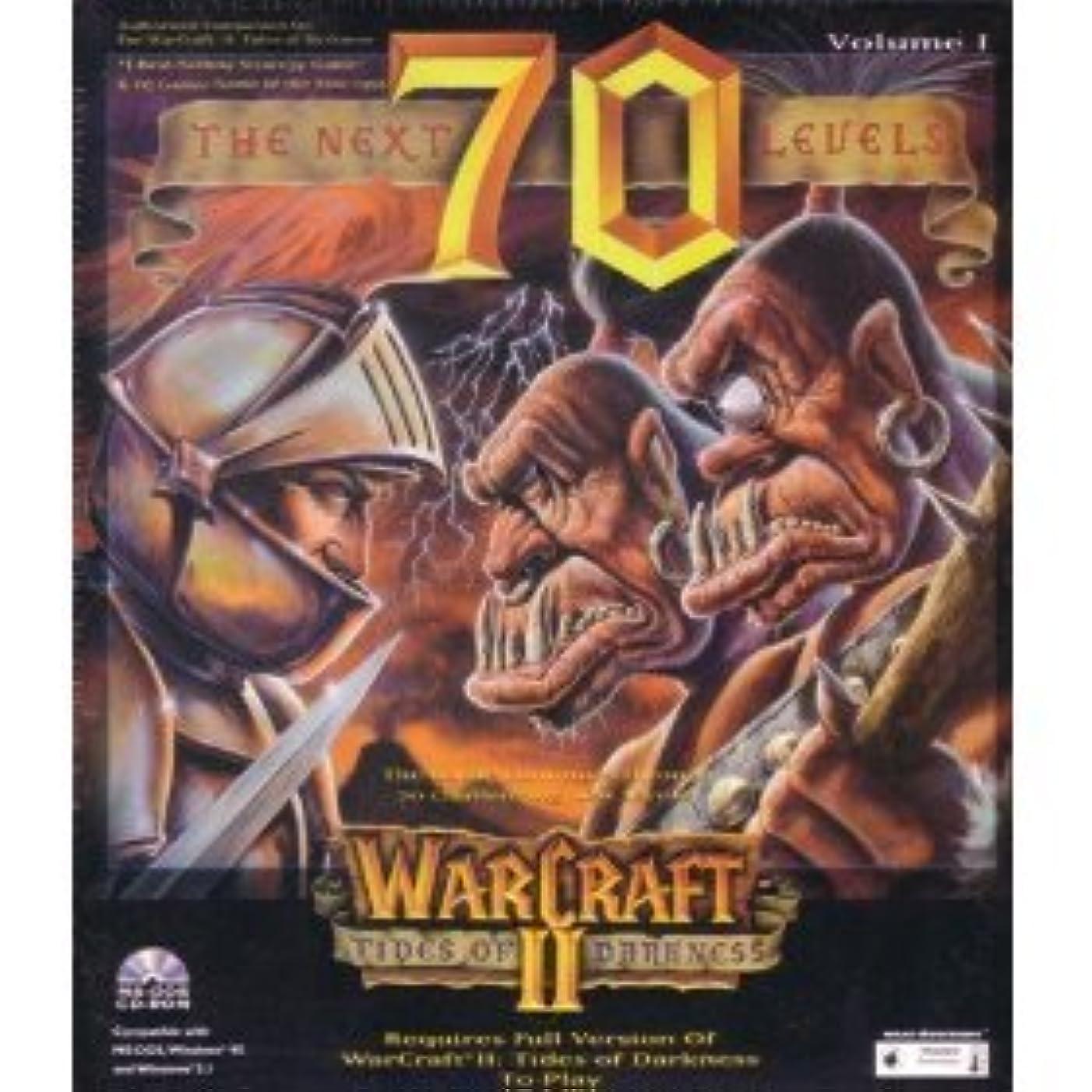 特性船酔い落胆するThe Next 70 Levels Volume 1: Authorized Companion Set for Warcraft II: Tides of Darkness (輸入版)