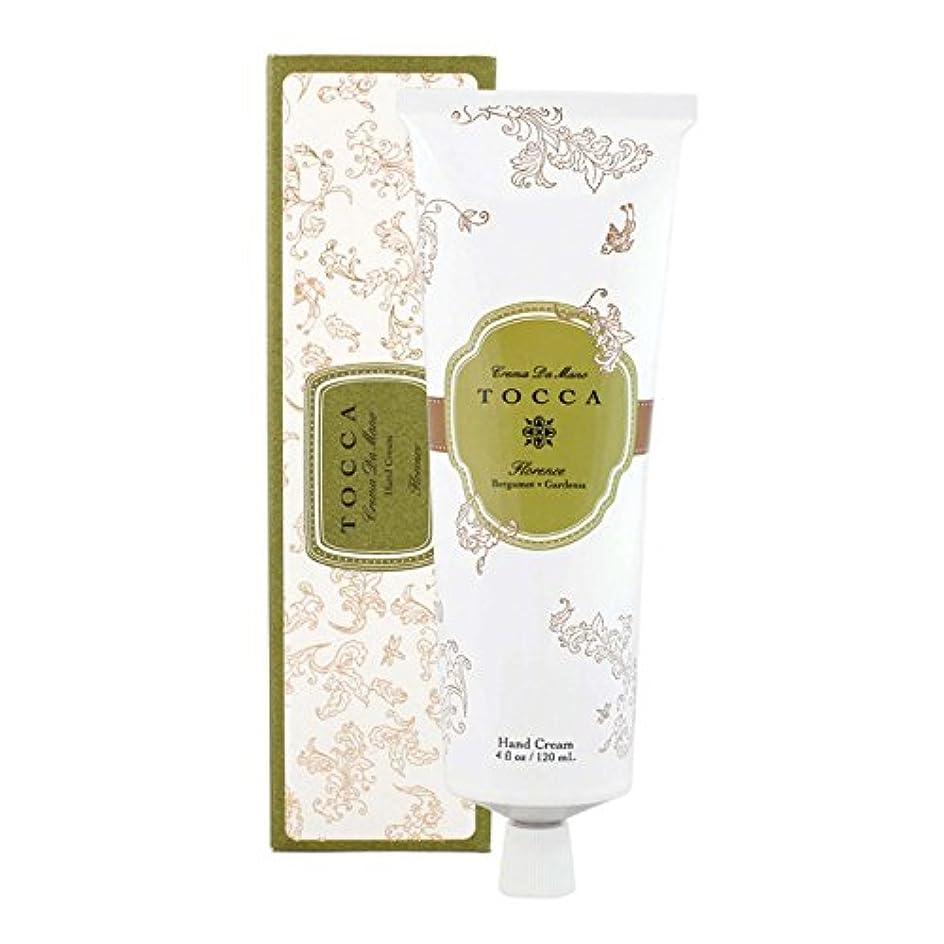最大化する作動する真似るトッカ(TOCCA) ハンドクリーム フローレンスの香り 120ml