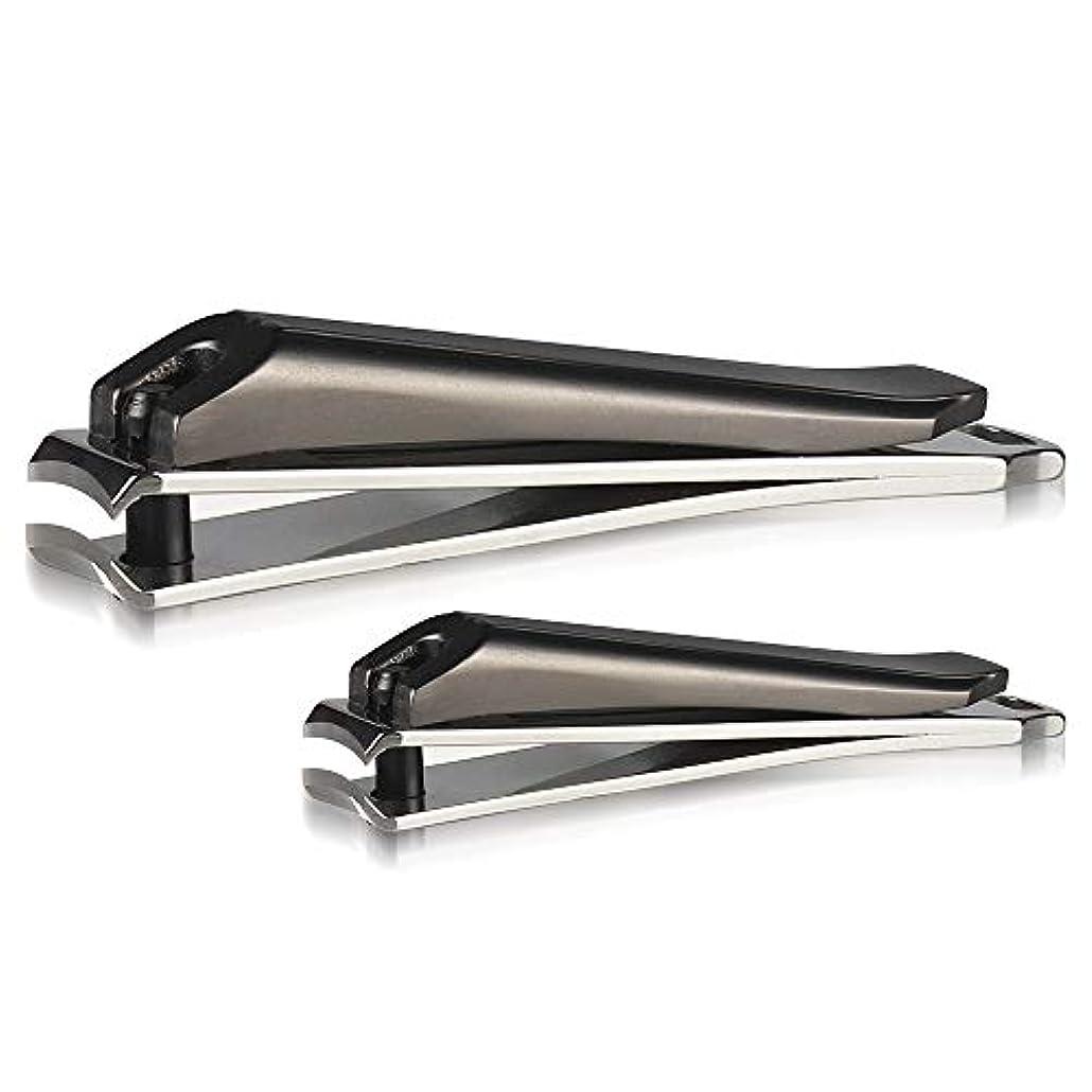 称賛視力進む爪切り(2本セット)ステンレス製高級 飛び散り防止 爪やすり付き 甘皮ケア 収納ケース付き 携帯便利