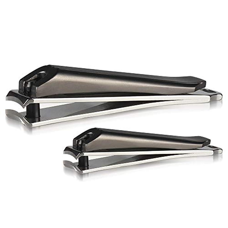 イタリアの達成釈義爪切り(2本セット)ステンレス製高級 飛び散り防止 爪やすり付き 甘皮ケア 収納ケース付き 携帯便利