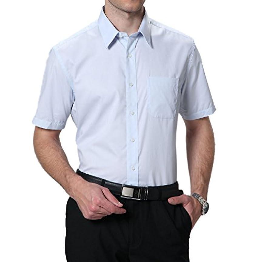 スタッフ素子扱うHonghuメンズワイシャツ形態安定加工ノーアイロン耐久性も問題ないサイズもピッタリ婚冠葬祭で着れます