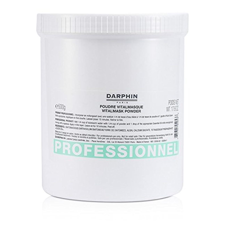 モナリザイベント塩辛いダルファン ヴィタルマスクパウダー (サロンサイズ) 500g/17.6oz並行輸入品