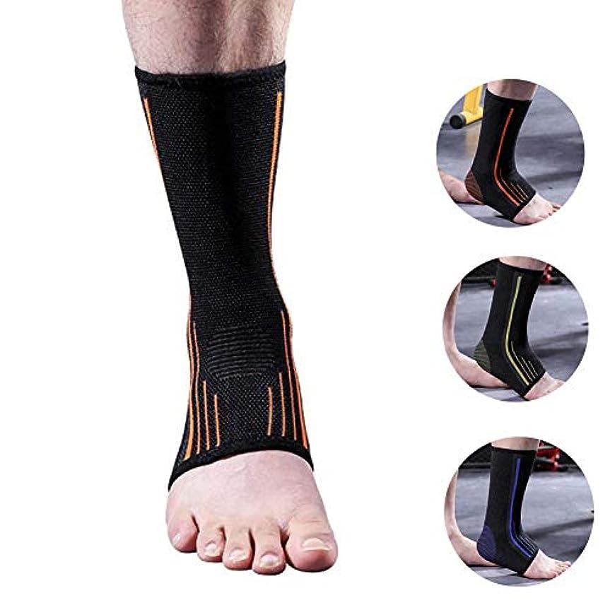 エキスに対処する喜び高い弾力性のある足首サポートブレース - 回復力と自信を高めます - 関節炎、腱炎、スポーツ捻挫回復に最適