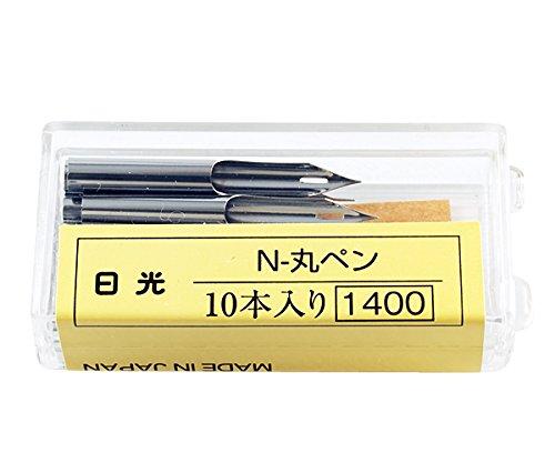 日光 ペン先 丸ペン 10本入 N659-10...