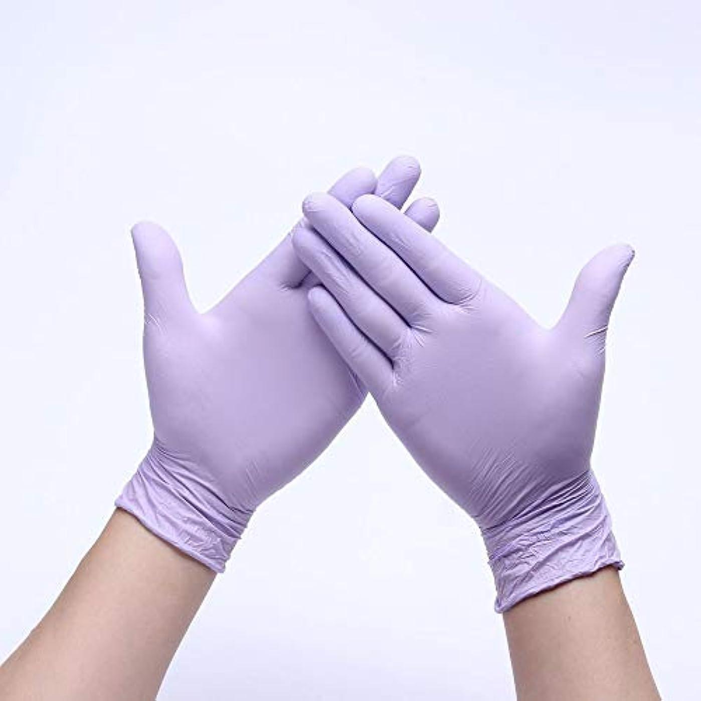 悲劇壁紙柔らかい足病院ラテックス、ニトリルゴム抗油実験家事手袋、100パーパック、家事実験 (Color : Purple, Size : S)