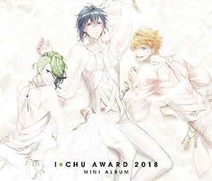 アイ★チュウ ~ I★Chu Award 2018ミニアルバム ~ (初回限定盤)(特典はつきません)