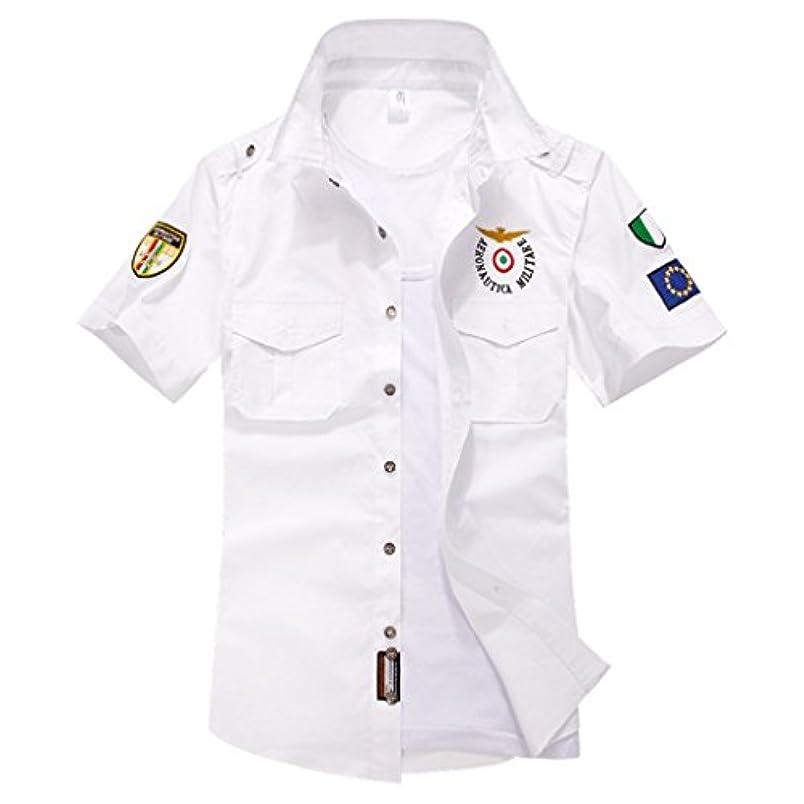 グレー咲く変なメンズ 半袖 シャツ 夏服 カジュアル MA-1 刺繍 シャツ 襟付き 大きいサイズ (L, ホワイト)
