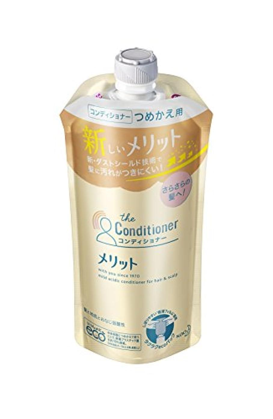高める祭りキャンディーメリット コンディショナー つめかえ用 340ml