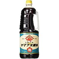 麻生醤油醸造場 淡口醤油 梅 1.8L JAS規格特級・本醸造