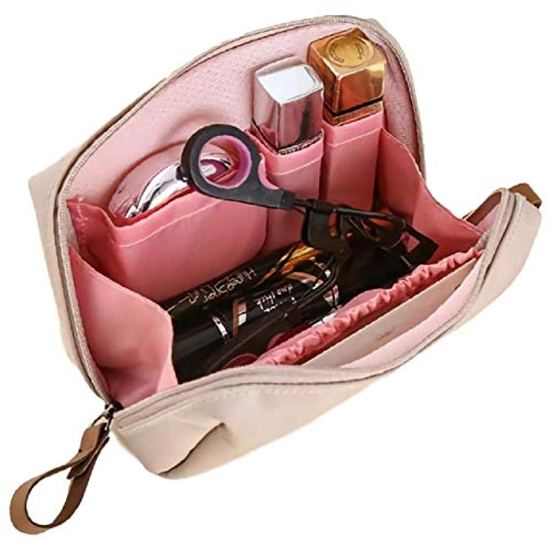 マーキング論理的にビルマ[ウレギッシュ] 化粧ポーチ コンパクト メイクポーチ 化粧品 化粧道具 収納 バッグ (ピンク)