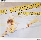 RC SUCCESSION AT BUDOHKAN [DVD]