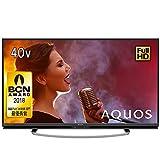 シャープ 40V型 液晶 テレビ AQUOS LC-40W5 フルハイビジョン 外付HDD対応(裏番組録画) リッチカラーテクノロジー搭載