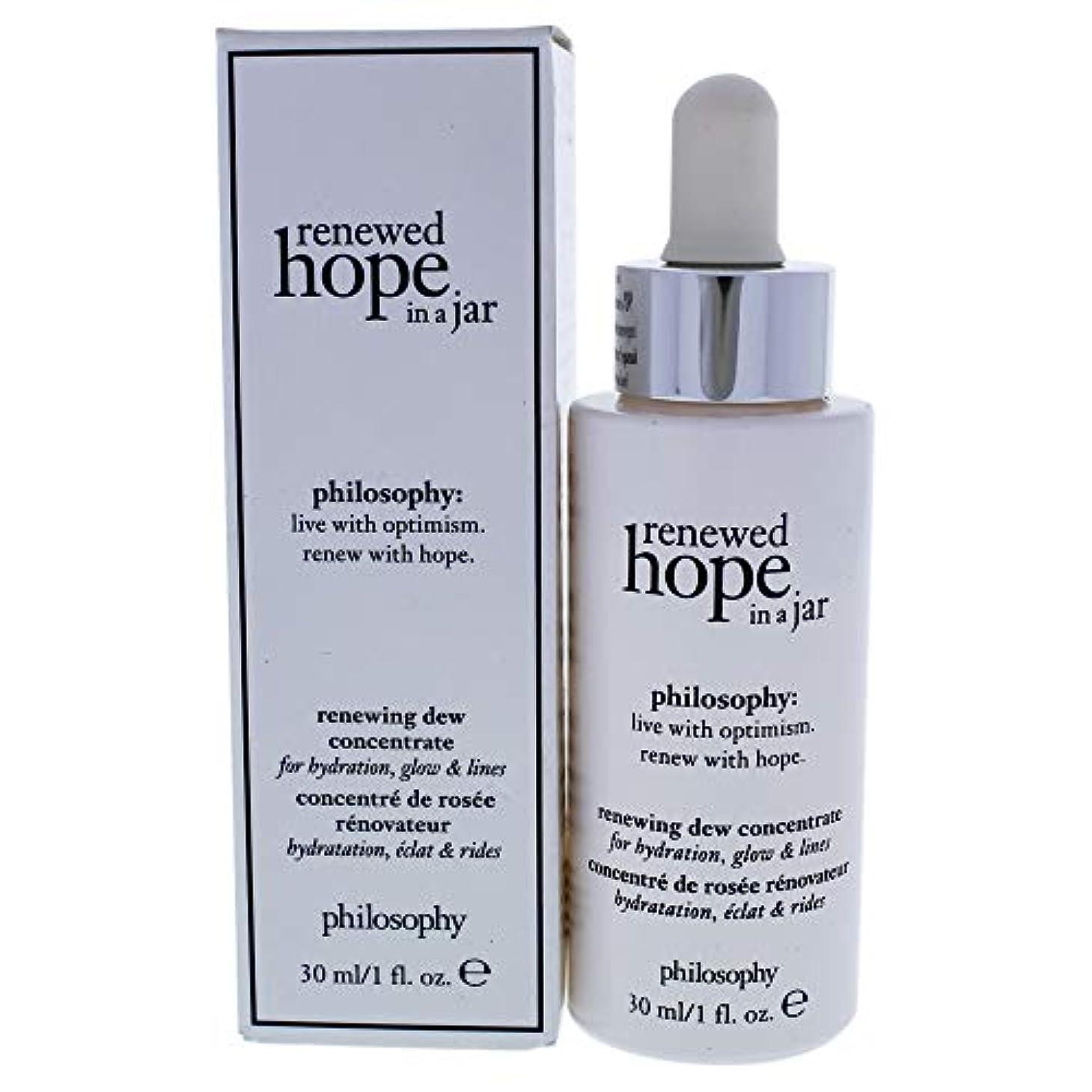 ファッション拳コンプライアンスフィロソフィー Renewed Hope In A Jar Renewing Dew Concentrate - For Hydrating, Glow & Lines 30ml/1oz並行輸入品