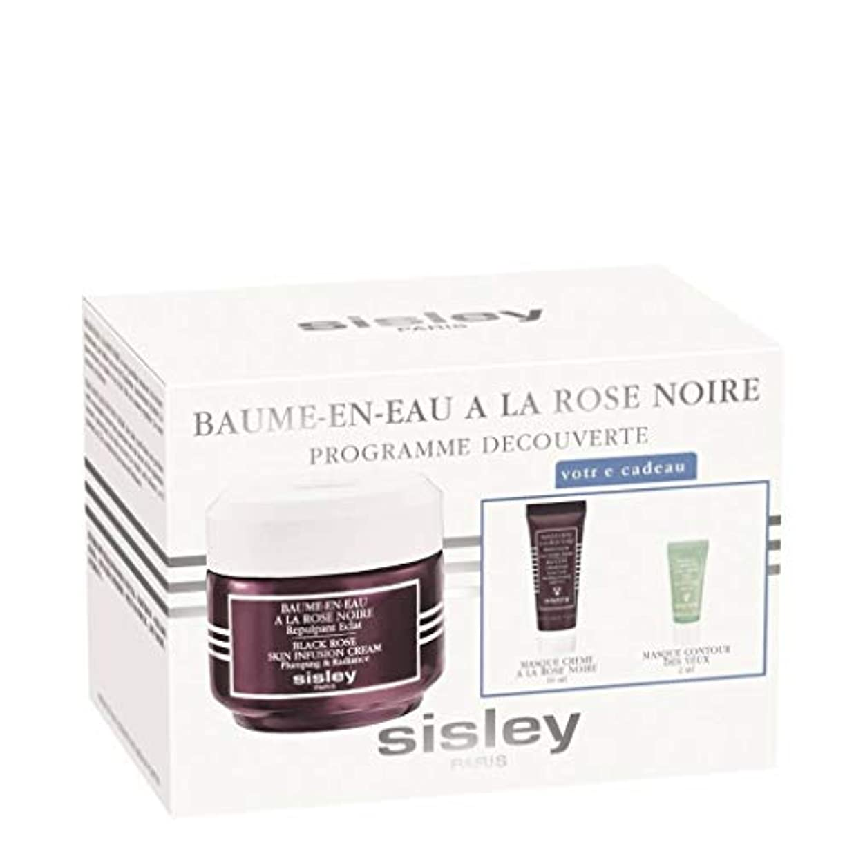ガジュマル賠償ペアシスレー Black Rose Skin Infusion Cream Discovery Program: Black Rose Skin Infusion Cream 50ml+Black Rose Cream Mask...