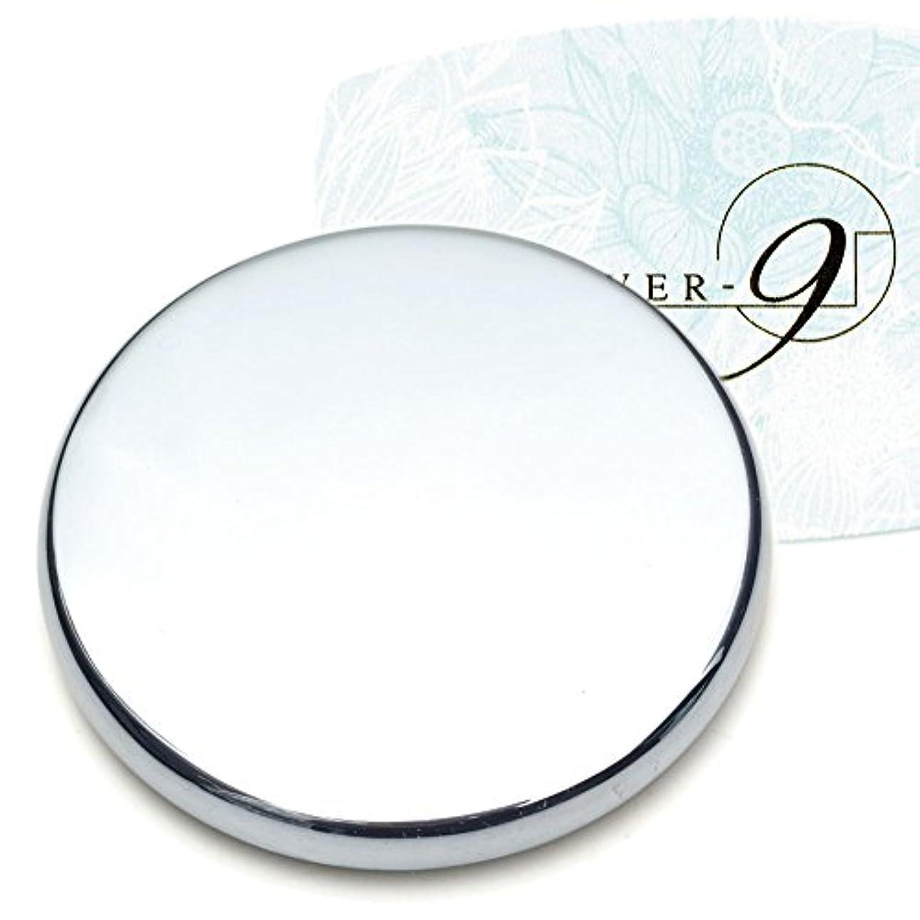 [OVER-9®] テラヘルツ鉱石 エステ用 丸型 円盤 プレート 公的機関にて検査済み!パワーストーン 天然石 健康 美容 美顔 かっさ グッズ お風呂
