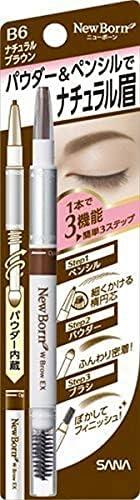 SANA New Born W Brow EX, Eyebrow Pencil